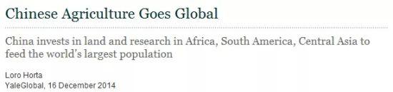 耶鲁全球在线