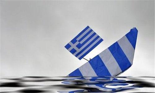 希腊公共债务总额高达3150亿欧元、负债率为年GDP总量175%