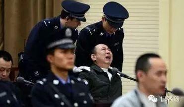 刘汉被当庭宣布执行死刑