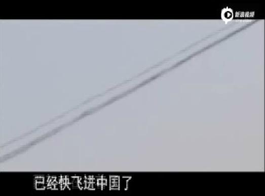 实拍:缅甸军机近日曾进入中国境内投弹