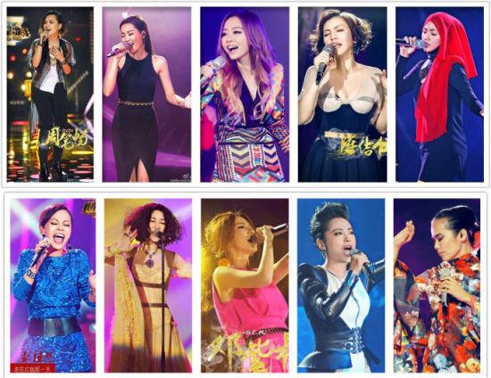《我是歌手》10大女神