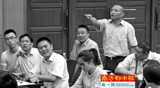 台北市租賃商業同業公會_插圖