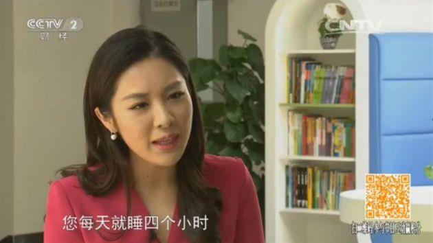 央视女主持人李思璇:您每天就睡四个小时。