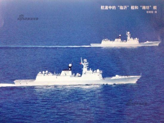 中俄地中海军演