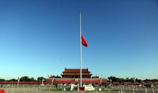 党和国家领导人去世后,下半旗志哀是重要礼节
