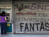美媒:中国会从金融崩溃中解救希腊吗