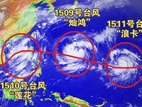 上海铁路10日至11日因台风停运沿海全部客车