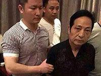 王林涉嫌非法拘禁罪被逮捕
