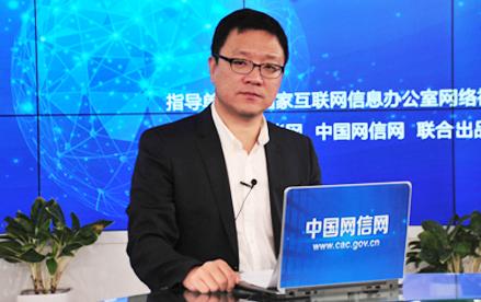 朱巍:法律、技术与网络诚信
