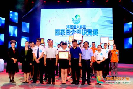 """中国青年网:期待""""国家安全意识""""成为公众习惯"""