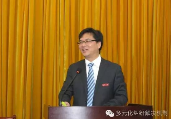 湘潭大学副校长廖永安发表主题演讲。