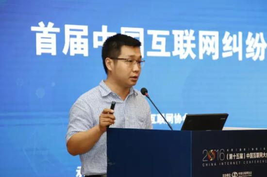 北京市朝阳区人民法院知识产权庭法官崔树磊