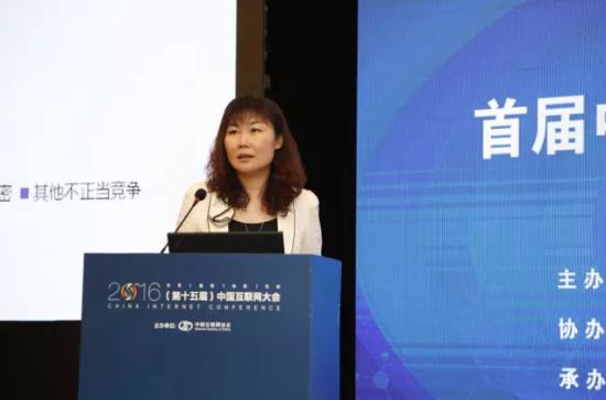 北京市海淀区人民法院知识产权庭庭长李盛荣