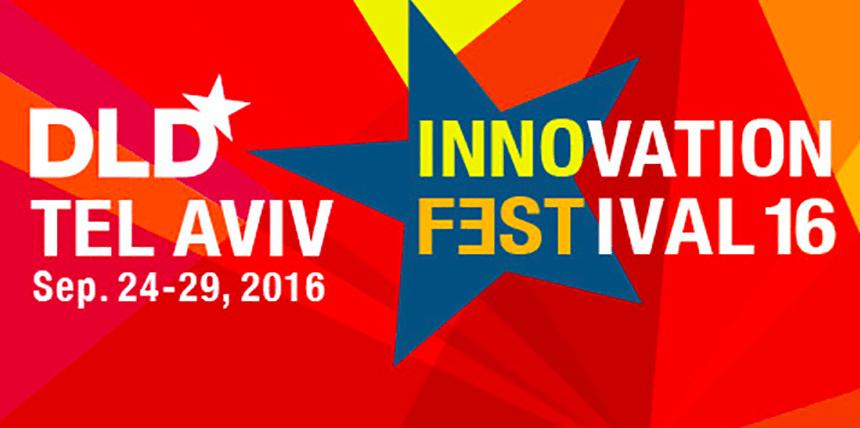 DLD特拉维夫创新节