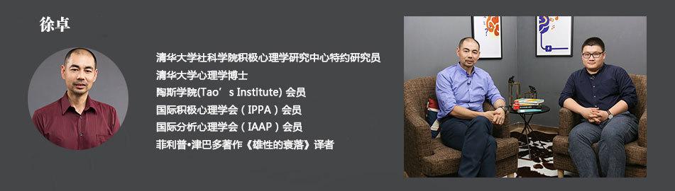 http://n.sinaimg.cn/health/20160830/J4di-fxvixeq0734756.jpg