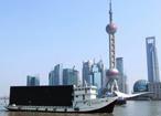 奥运城市上海