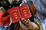 图文:嘉兴市城区外荡捕捞许可证