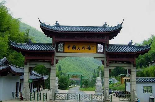 组图:中国人居环境范例奖
