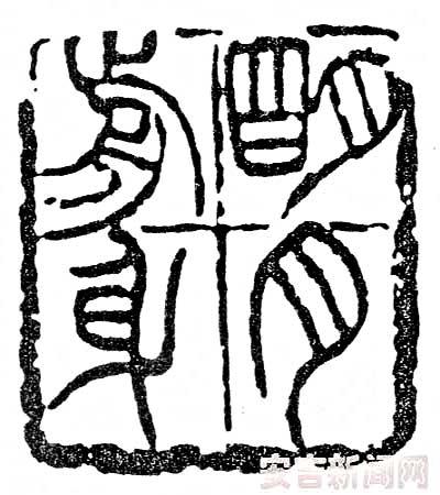 组图:中国民间艺术(书画)之乡
