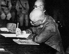 《开罗宣言》规定日本归还所侵占的一切中国领土
