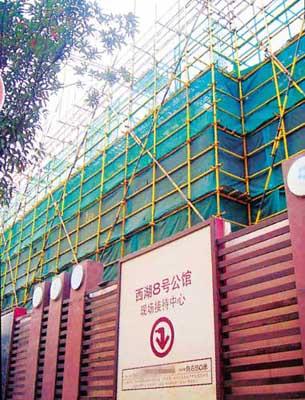 杭州最贵楼盘12.2万/平米超汤臣一品(图)