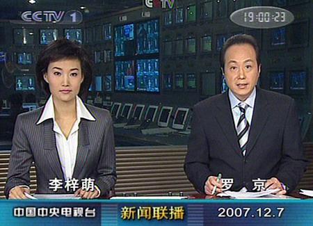 海霞李梓萌先后亮相新闻联播新人近期陆续试水