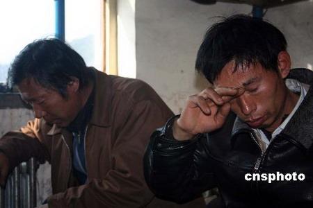 洪洞矿难72名遇难矿工家属领取补偿金