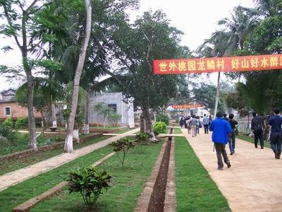 文明生态村建设成为海南新景(组图)