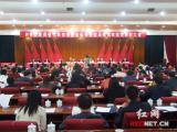 湖南55名团十六大代表产生 最小代表为高二学生