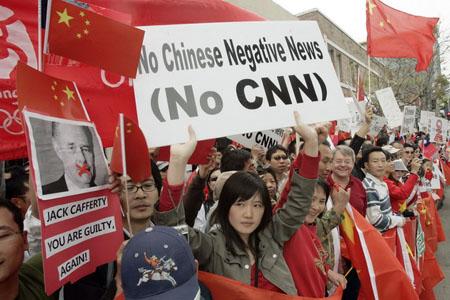 美国对CNN事件集体失语CNN高层拒绝表态