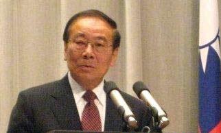 """台湾""""行政院""""宣布支援灾区20亿元新台币"""
