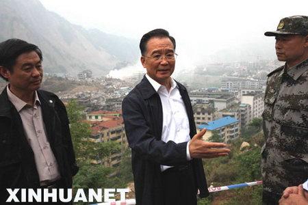 温家宝告别北川称老县城可建地震博物馆