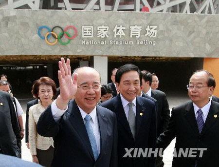 刘淇会见吴伯雄一行欢迎台湾同胞光临奥运盛会