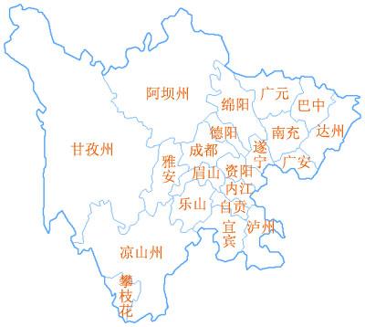 四川省县级以上行政区划
