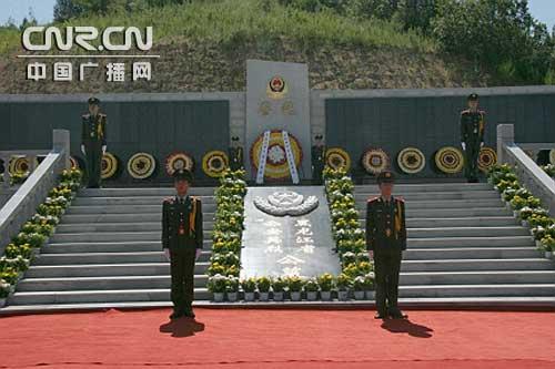 我国首座公安英烈公墓在黑龙江落成