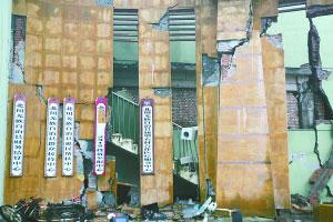 北川重建规划用爱心大道连接新旧城