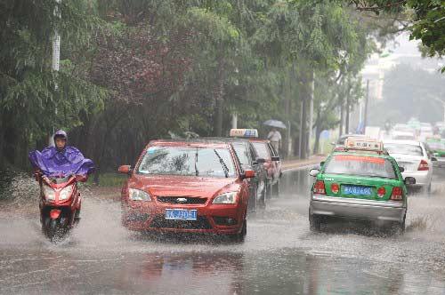安徽出现强降雨气象台发布暴雨橙色预警