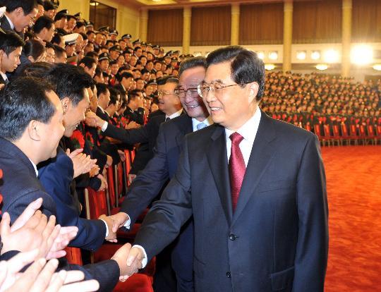 抗震救灾总结表彰大会举行胡锦涛发表讲话