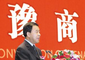 陈义初和郑州的不解之缘(组图)