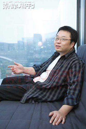 2008年中国魅力50人评选候选人:罗永浩