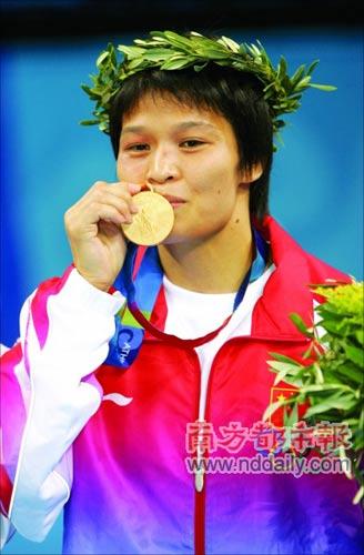 2008年中国魅力50人评选候选人:冼东妹