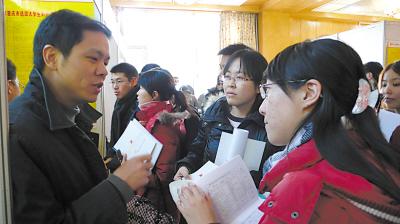 重庆进京揽才签下189名博士