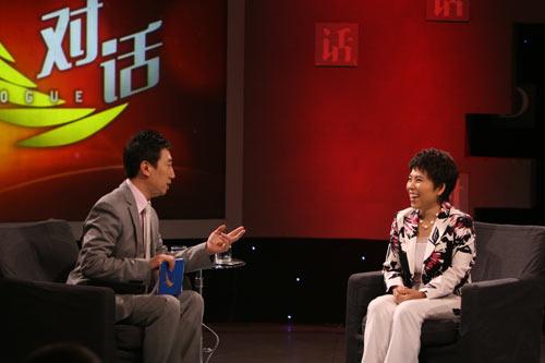 """《对话》新年特别节目:砺炼中国""""心"""""""