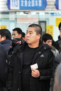 北京站严禁私自转让火车票牟利者将被拘留