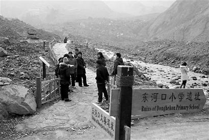 青川推出地震遗址旅游系列活动