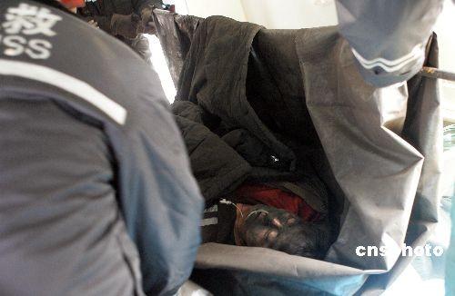 山西屯兰煤矿事故遇难者增至74人