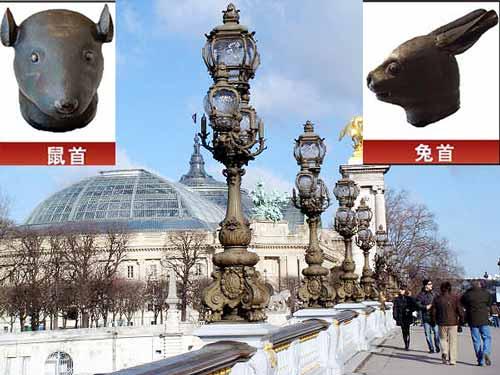 法国法院将裁决是否禁拍圆明园兽首