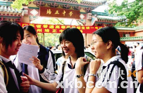 广州培正中学诉回百年校名
