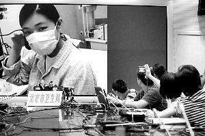 北京甲型流感患者:我并不是很害怕(图)