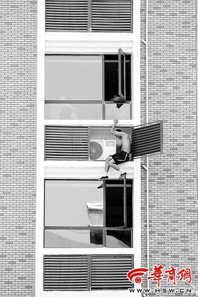 空调室外机安装属于特种作业